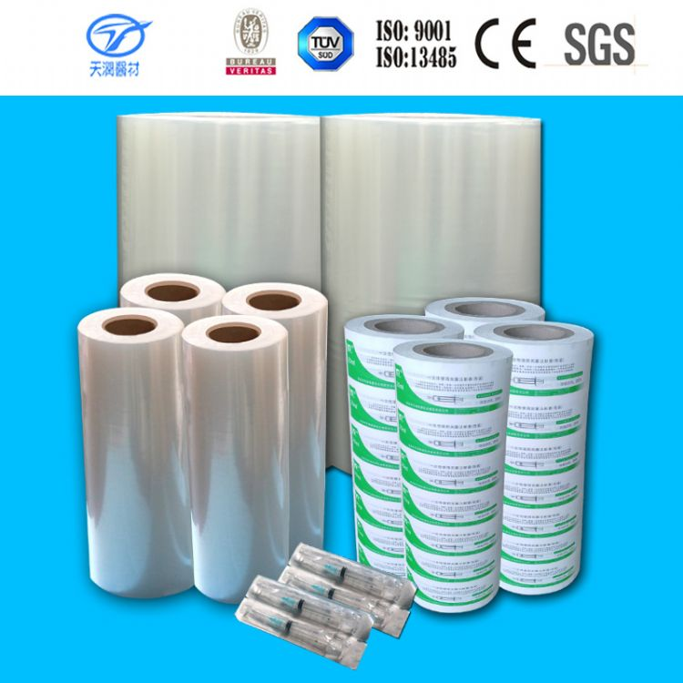 Raw material of Medical coated paper
